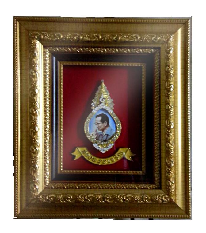 กรอบรูปหลุยส์ผ้าไหมลายไทยประดับเข็มกลัดลายไทยลายในหลวงรัชกาลที่ 9 เหมาะสำหรับเป็นของที่ระลึก ของชำร่วย และเป็นของใช้สำหรับตกแต่งบ้าน