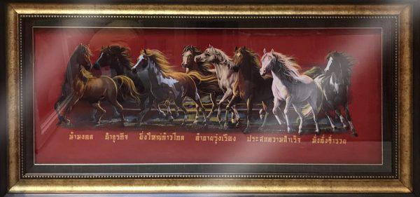 ม้ากรอบหลุยส์สีไม้